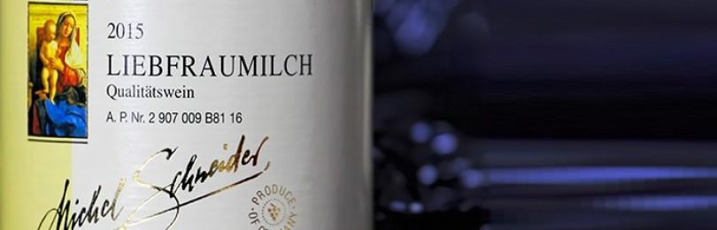 Обзор немецкого вина «Молоко любимой женщины» – стоит покупать или нет?