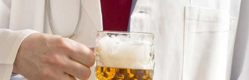 Теплое пиво от горла