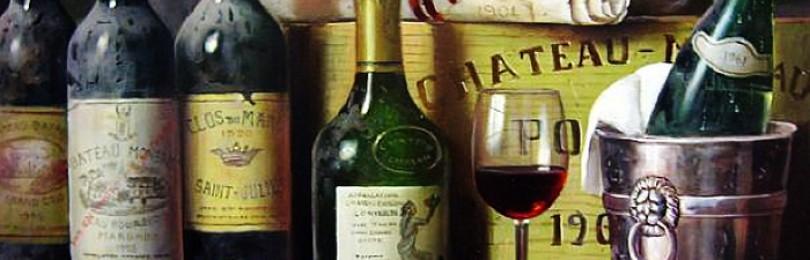 Категории вин зарубежных производителей