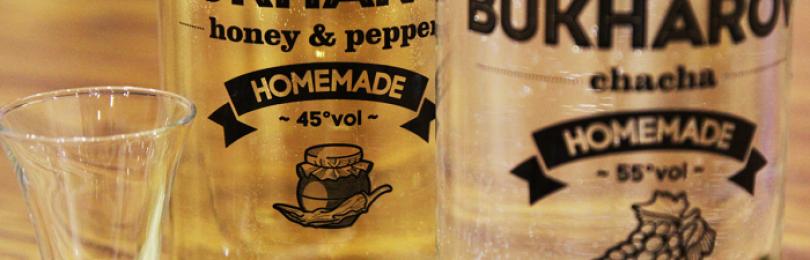 Этикетки на бутылки самогона: шаблоны для маркировки домашних напитков