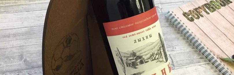 Вино «Лыхны» – дары Абхазии