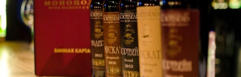 Ликерные вина