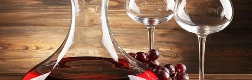Декантер для вина