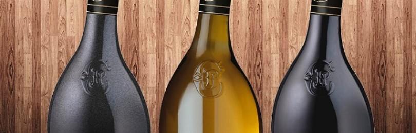 Вино с кривым горлышком