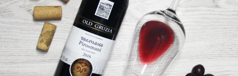 Пиросмани: вино из-под земли