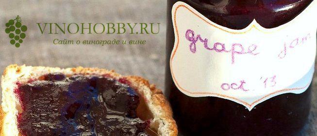 vinogradny-dzhem