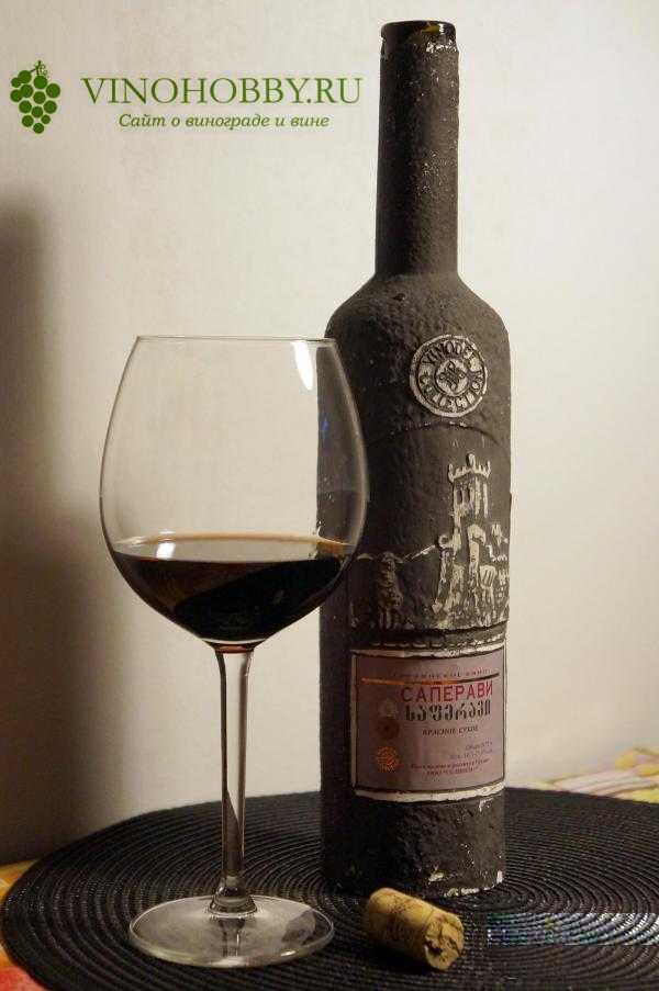 Бутылка Саперави