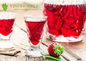 strawberry wine 6