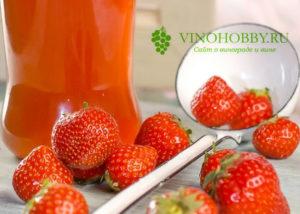 strawberry wine 7