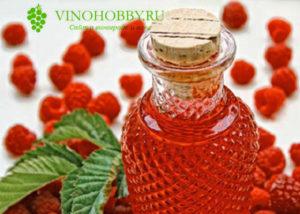 Vino_iz_maliny 1
