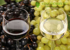 domashnee_vino_iz_vinograda 1