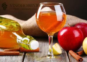 home-wine 5