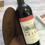 Вино «Лыхны» - дары Абхазии