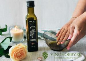 maslo-vinogradnih-kostochek_3