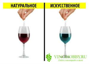 raspoznat-poddelnoe-vino-1