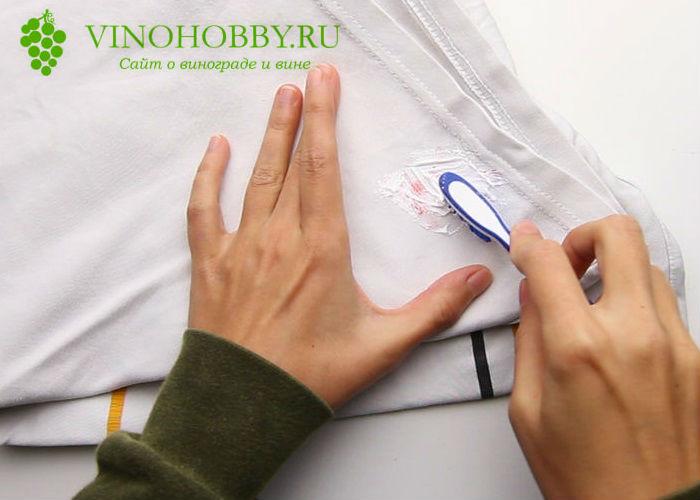 как отмыть непонятное пятно с белой одежды