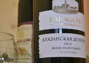 alazanskaya-dolina-vino-1