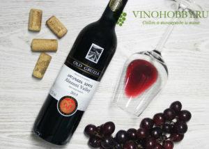 alazanskaya-dolina-vino-2