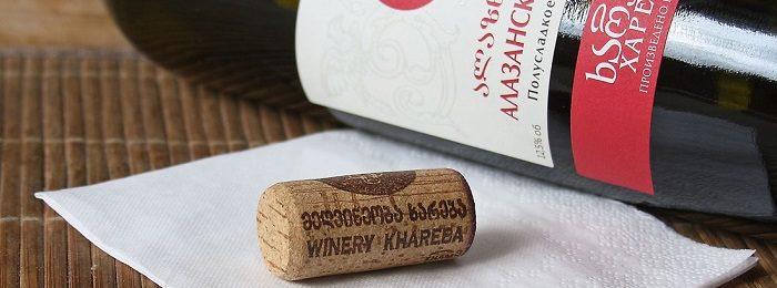 alazanskaya-dolina-vino-3