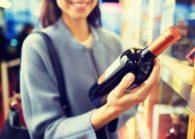 Как выбрать вино и не разочароваться