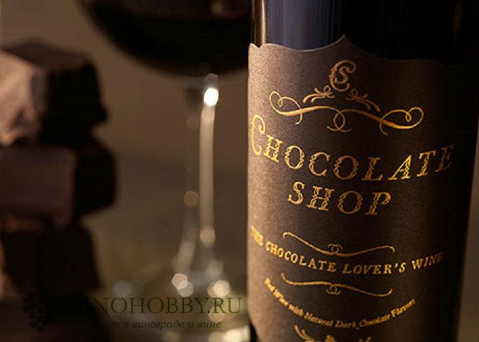 shokoladnoe-vino 1