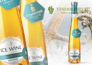 ice-wine 1