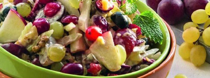 salat-s-vinogradom 1