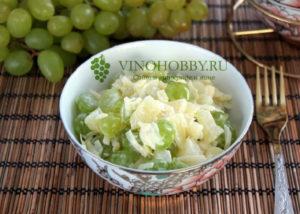 salat-s-vinogradom 5