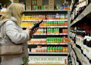 vinniy-napitok 3