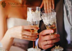 vino-na-svadbu 2