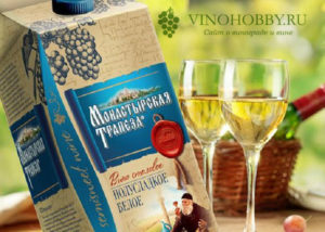 vino_package_3