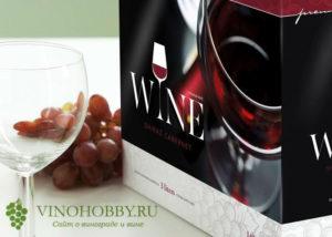 vino_package_4