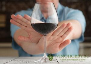 vino-pri-diabete 3