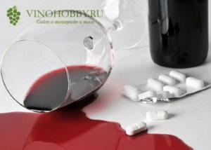 vino-pri-gastrite 3