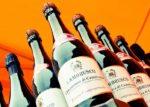 Чем знаменито вино Ламбруско