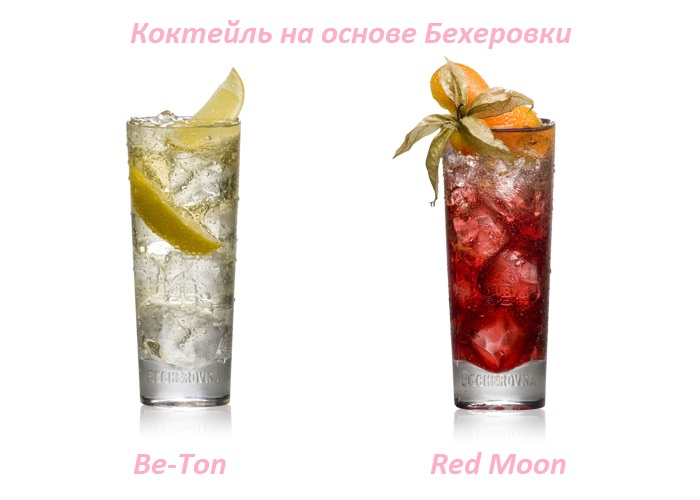 retsepty-beherovki 18