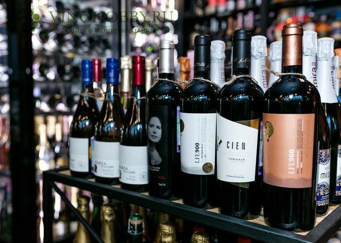 chilijskie-vina 18