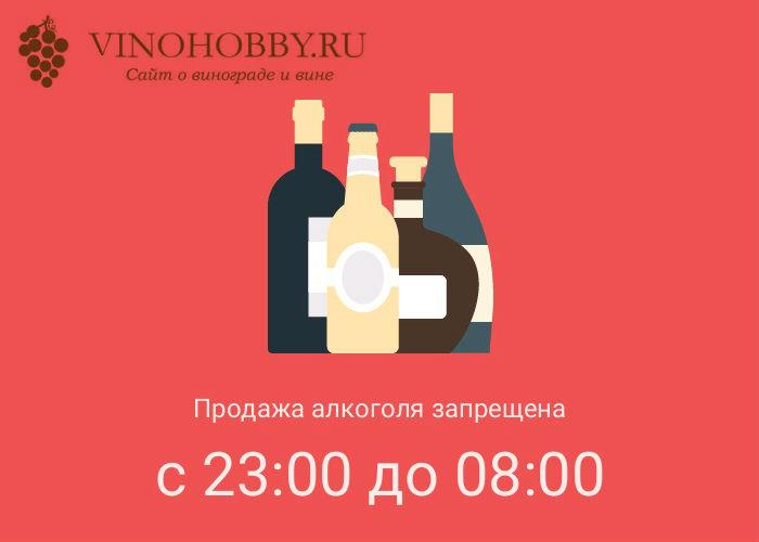 pivnoj-napitok 9
