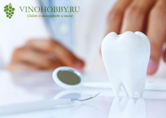 udaleniye-zuba 3