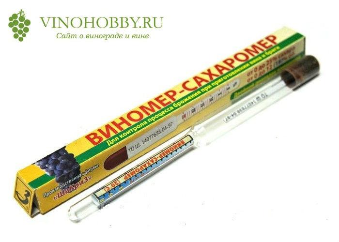 vinomer-saharomer 2