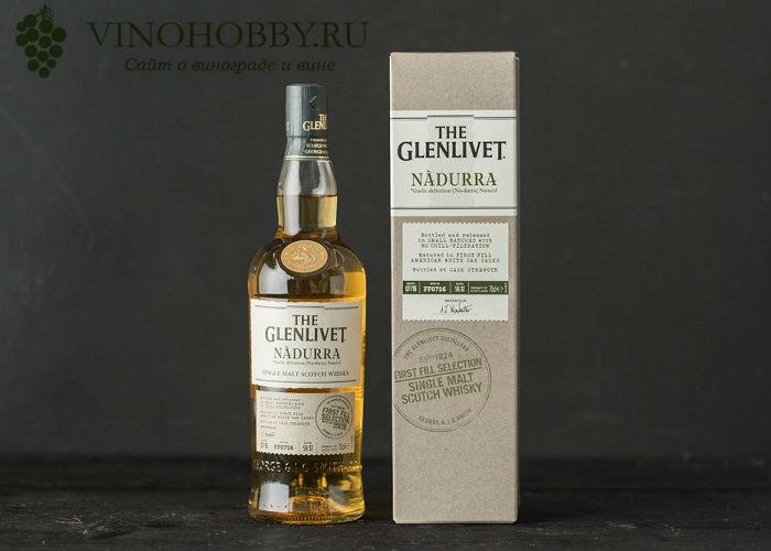 viski-glenlivet 14