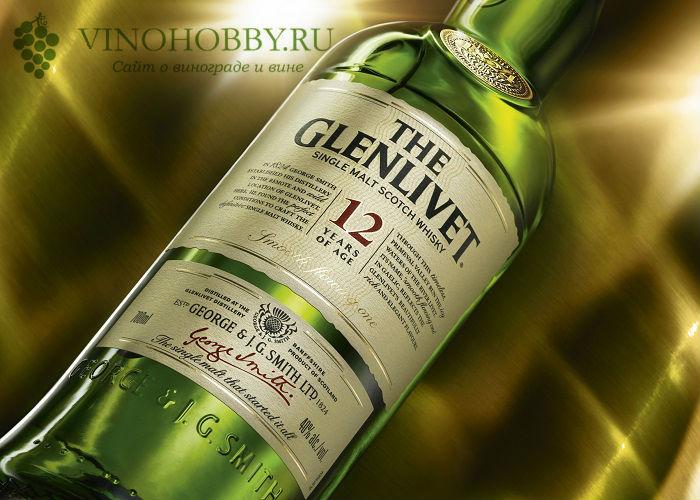viski-glenlivet 7